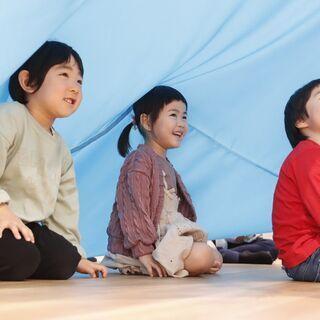 【7月無料体験】耳から育てる子どもの未来~次世代型リトミック~