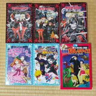 6冊セット ライトノベル 黒魔女の騎士ギューバッド 全3巻 他計...