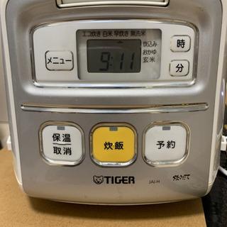 炊飯器 3合用 Tiger タイガー