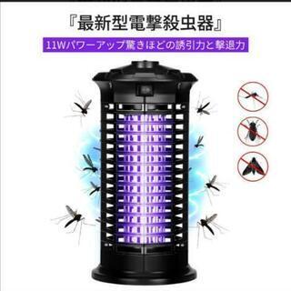 2021最新型電撃殺虫器