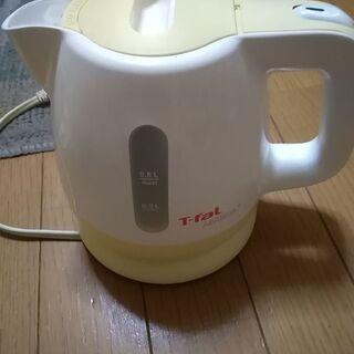 ティファール 0.8リットル湯沸かしポット 数回使用