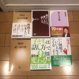 本 まとめ売り 1冊〜OK