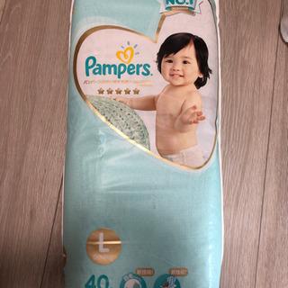 ①パンパース オムツ 肌へのいちばん Lサイズテープ40枚