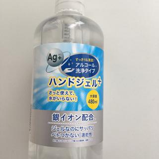 《未使用》 日本製ハンドジェル