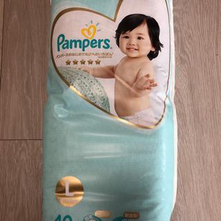 ②パンパース オムツ 肌いちLサイズ テープ 38枚