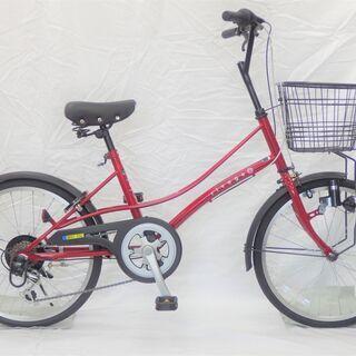 おしゃれでかわいい20インチの自転車 6段変速レッド