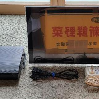 Panasonicポータブルテレビ 15インチ!HDD内蔵!