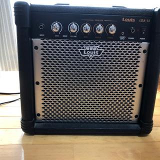 Louis ギターアンプ LGA-15  15w