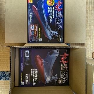【ネット決済】宇宙戦艦ヤマト2020ダイキャストフルセット