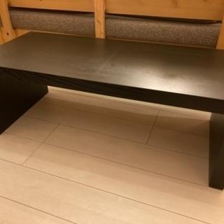 【ネット決済】ローテーブル