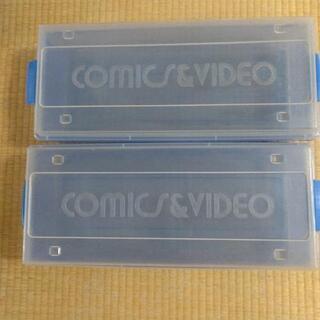 0円 コミック本入れ 2箱