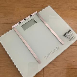 【ネット決済】体重計 コンパクト ガラス