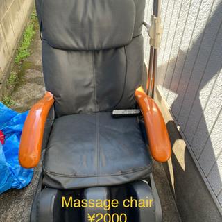 健康椅子本日限定0円