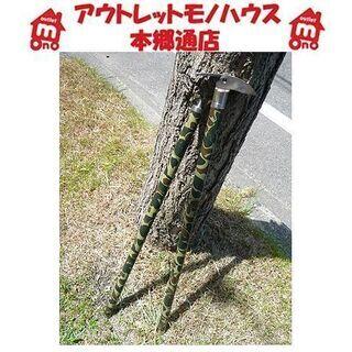 札幌【ロングタイプ 分割可能 登山杖】長さ165cm 迷彩柄 ト...