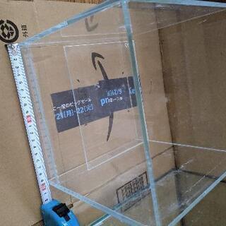 DOOA 20cm キューブ 水槽 小型