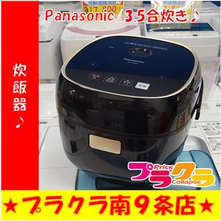 G4666 カード利用可能 半年保証 炊飯器 Panasonic...