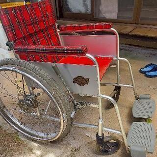 車椅子譲ります