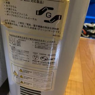 【ネット決済】デロンギオイルヒーター