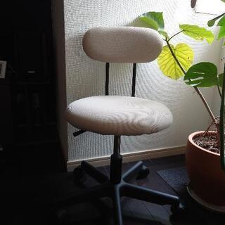 【ネット決済】無印良品 チェア 椅子