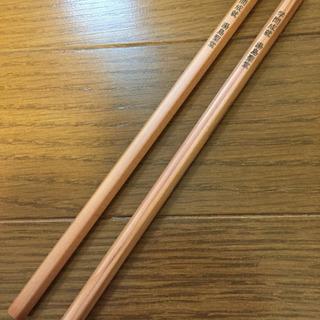 学問成就湯島聖堂鉛筆新品