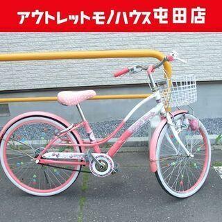 自転車 22インチ サビ多め カゴ付き Crystal Cand...