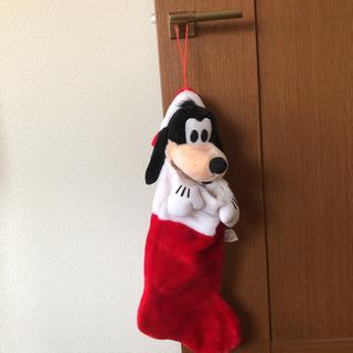 【ネット決済】グーフィークリスマス靴下