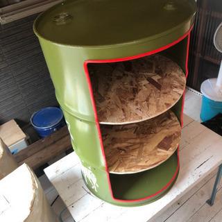お洒落なドラム缶棚