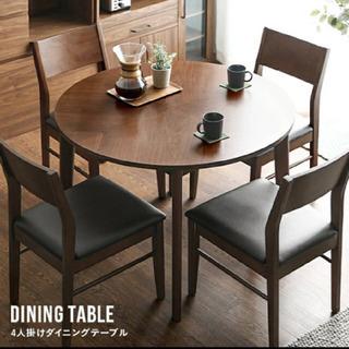 丸型ダイニングテーブル