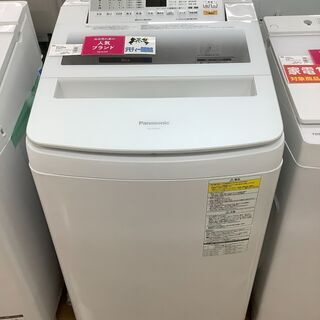 【取りに来れる限定】Panasonicの縦型洗濯乾燥機!