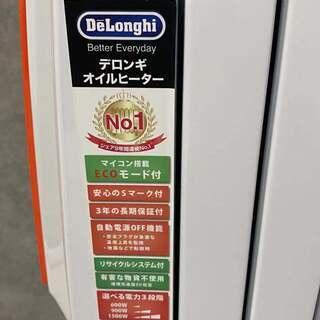 【ネット決済】Delonghi オイルヒーター(デロンギヒーター...