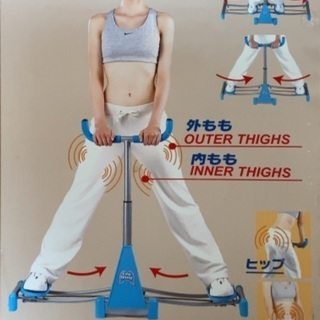 【ネット決済】【値下げ】『レッグウイング』  # 体操器具#スト...