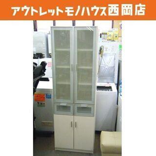 食器棚 キッチン収納 高さ180㎝ 幅58㎝ スリム 両開き ホ...