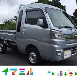 【ネット決済】鹿児島市より!R1 ダイハツ ハイゼットトラック ...