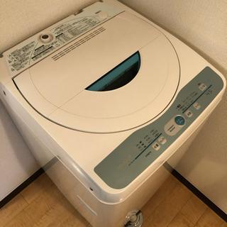 無料で洗濯機、差し上げます