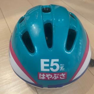 E5系はやぶさヘルメット