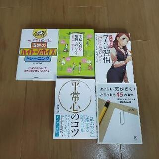鋼の錬金術師・暁のヨナなどの少女、少年漫画セット − 愛知県