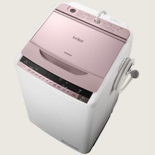 【ネット決済】日立(HITACHI)洗濯機 ビートウォッシュ