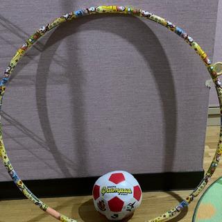 フラフープと室内用ボール