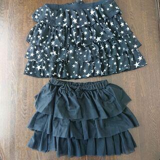 160サイズ、スカート
