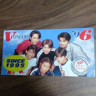 V6 1996年コンサート