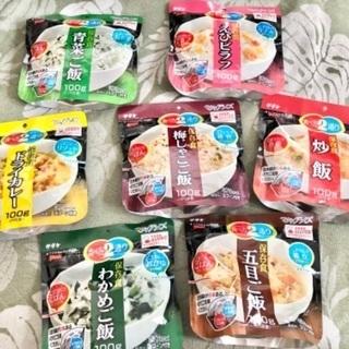 サタケ マジックライス7つ全部で¥600円税込 簡単‼︎水を入れ...