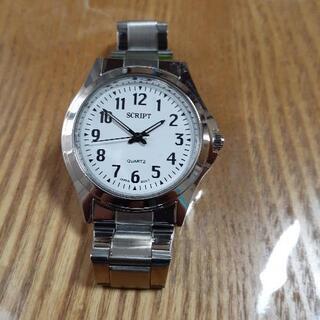 美品 腕時計