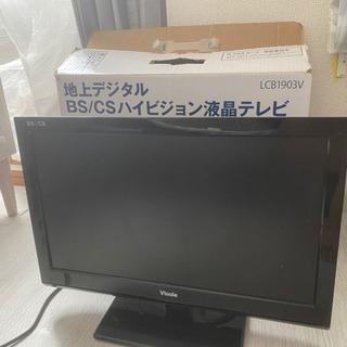 【ネット決済】テレビ 19型