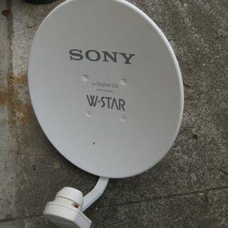 【無料】Sony スカパー!用デジタルCS放送受信セット