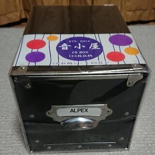 CD収納ケース