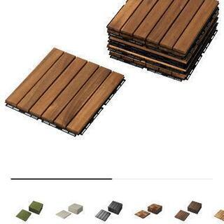【未使用品】IKEA ベランダ タイル