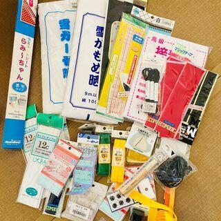 【大量】手芸用品まとめ買い