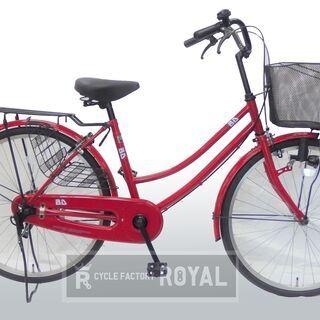 かわいい自転車 24インチママチャリ レッド 新品未使用