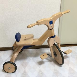 ボーネルンドの三輪車