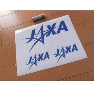 【ネット決済・配送可】【送料0円】カッティングステッカー「JAX...